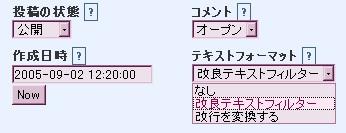 2005y09m02d_123050796.jpg
