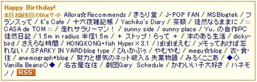 blogpeople_bd.jpg