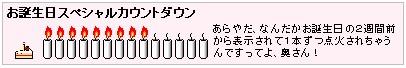 countdown10.jpg