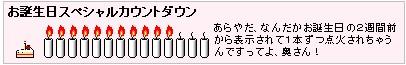 countdown12.jpg