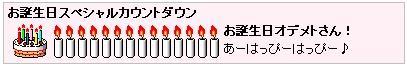 countdown15.jpg