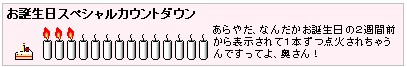 countdown4.jpg