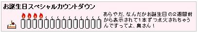 countdown5.jpg