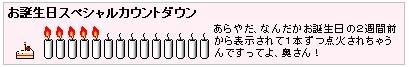 countdown6.jpg