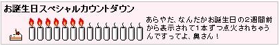 countdown8.jpg